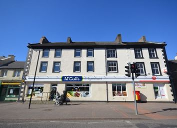 Thumbnail 2 bedroom flat to rent in Main Street, Egremont