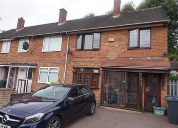 Thumbnail 3 bed end terrace house for sale in Lakes Road, Erdington, Birmingham