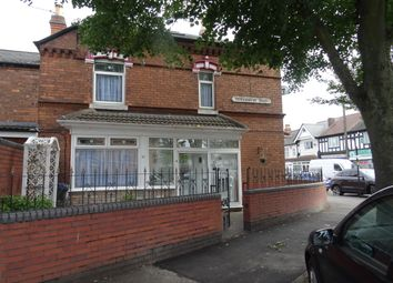 Thumbnail 3 bed end terrace house to rent in Tewkesbury Road, Perry Barr
