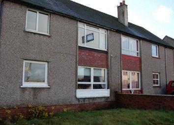 Thumbnail 1 bedroom flat to rent in Binniehill Road, Slamannan, Falkirk