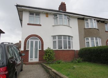 Thumbnail 1 bed property to rent in Monks Park Avenue, Westbury-On-Trym, Bristol