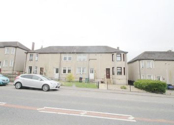 Thumbnail 2 bed terraced house to rent in Aftonbridge End, New Cumnock
