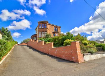 Thumbnail 5 bed detached house for sale in Hamilton Road, Mount Vernon, Glasgow