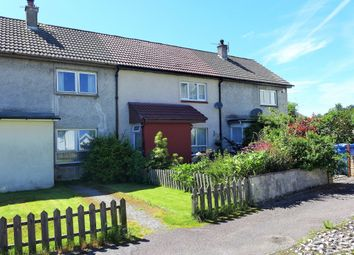 Thumbnail 2 bed terraced house for sale in 14 Dewar Avenue, Lochgilphead