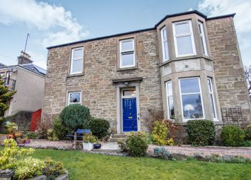 Thumbnail 7 bed detached house for sale in Forfar Road, Dundee