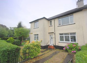 Thumbnail 2 bed flat for sale in Cedar Avenue, Clydebank, West Dunbartonshire