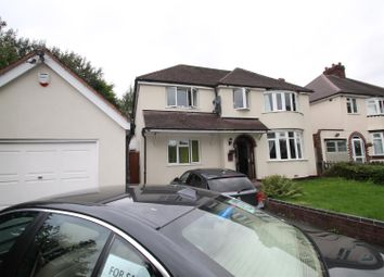 Thumbnail 5 bed detached house to rent in Lane Green Road, Codsall, Wolverhampton