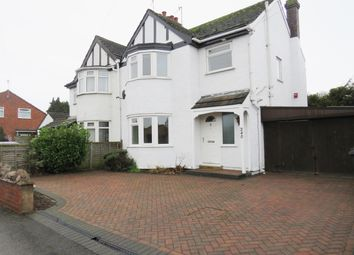 Thumbnail 3 bedroom semi-detached house to rent in Bromwich Road, Worcester
