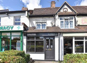 Thumbnail Retail premises to let in The Green, Wooburn, High Wycombe