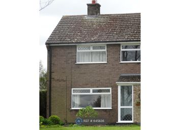 Thumbnail 3 bed semi-detached house to rent in Riggotts Way, Chesterfield