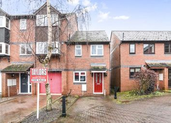 Thumbnail 2 bed end terrace house for sale in Byfield Rise, Worcester, Worcestershire, Uk