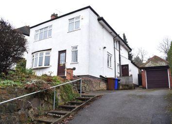 3 bed detached house for sale in Little Hallam Hill, Ilkeston, Derbyshire DE7