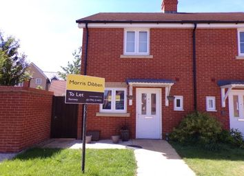 Thumbnail 2 bed semi-detached house to rent in Ambrose Way, Romsey