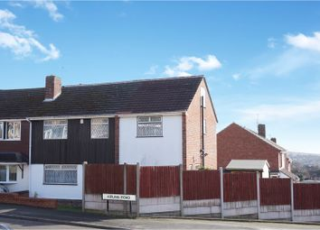 Thumbnail 4 bedroom semi-detached house for sale in Kipling Road, Dudley