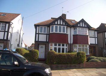 Thumbnail 3 bedroom semi-detached house to rent in Hospital Bridge Road, Twickenham