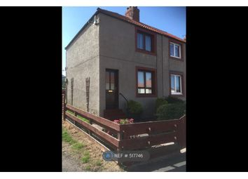 Thumbnail 2 bedroom terraced house to rent in Beach Avenue, Eyemouth