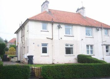 Thumbnail 2 bedroom flat to rent in Massereene Road, Kirkcaldy