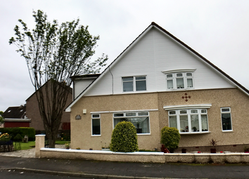 Thumbnail 2 bed semi-detached house for sale in 21 Monroe Drive, Tannochside, Uddingston