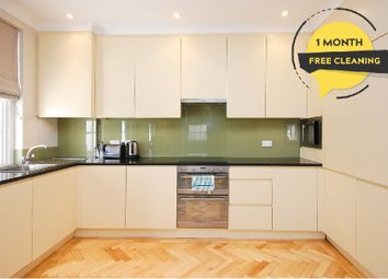 Thumbnail 1 bed flat to rent in Devonshire Close, Marylebone