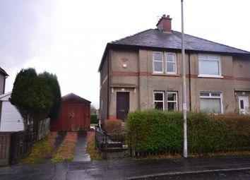 Thumbnail 2 bedroom semi-detached house for sale in Sneddon Street, Hamilton, Lanarkshire