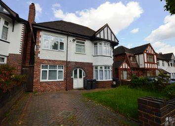 Thumbnail 5 bedroom detached house for sale in Lyndhurst Road, Erdington, Birmingham