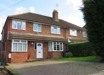 Thumbnail 5 bedroom semi-detached house for sale in Chamberlain Road, Kings Heath, Birmingham