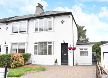 Thumbnail 3 bed end terrace house for sale in Iain Road, Bearsden, East Dunbartonshire