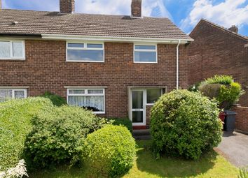 Thumbnail 3 bed semi-detached house to rent in Deamon Street, Blackwell, Alfreton