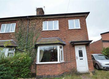 Thumbnail 3 bed semi-detached house for sale in Nottingham Road, Keyworth, Nottingham