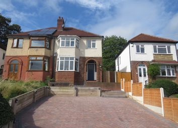 Thumbnail 3 bedroom semi-detached house for sale in Henwood Road, Compton, Wolverhampton