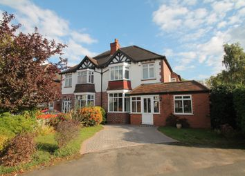 Thumbnail 3 bed semi-detached house for sale in Westbourne Road, Solihull