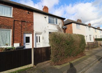 2 bed end terrace house for sale in Oakfield Road, Stapleford, Nottingham NG9