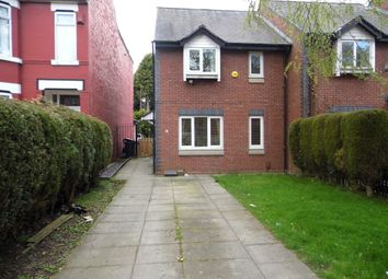 Thumbnail 3 bed end terrace house for sale in Hope Street, Salford