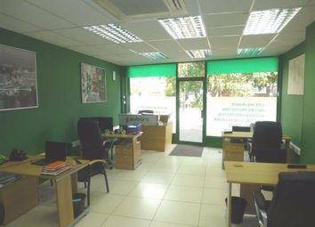 Thumbnail Office to let in Weald Lane, Harrow Weald, Harrow