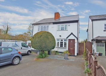 Thumbnail 3 bed semi-detached house for sale in East Road, Bromsgrove