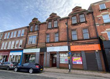 Thumbnail Retail premises for sale in Lonsdale Street, Carlisle