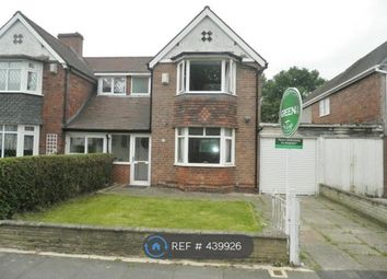 Thumbnail 3 bed semi-detached house to rent in Western Road, Erdington, Birmingham