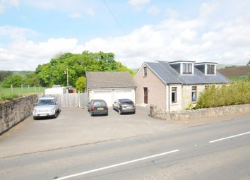 Thumbnail 4 bed property for sale in Carlston Cottage, Torrance, Glasgow