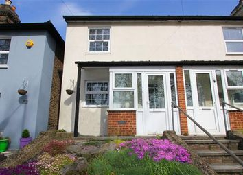 Thumbnail 2 bed semi-detached house for sale in Station Approach, Sanderstead Road, Sanderstead, South Croydon