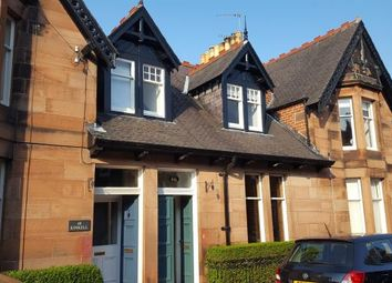 Thumbnail 3 bedroom terraced house to rent in West Holmes Gardens, Musselburgh