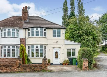 Thumbnail 2 bed semi-detached house for sale in Eve Lane, Dudley
