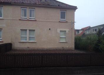 Thumbnail 2 bedroom flat to rent in St.Nicholas Street, St.Andrews KY168Bq