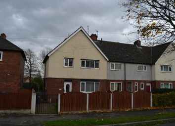 Thumbnail 3 bed end terrace house to rent in 15 Middle Avenue, Rawmarsh