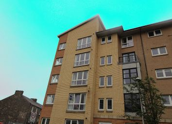 Thumbnail 2 bed block of flats for sale in Bothwell Road, Aberdeen