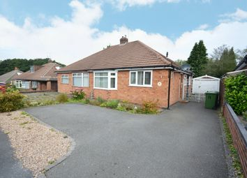 2 bed semi-detached bungalow for sale in Coton Grove, Shirley, Solihull B90