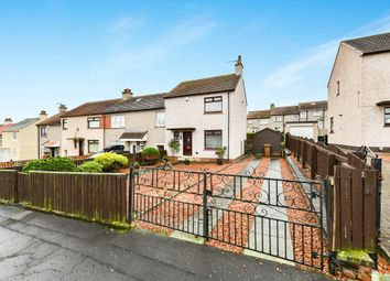 Thumbnail 2 bed end terrace house for sale in Cuillin Place, Kilmarnock