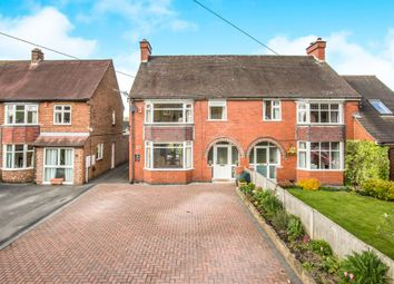 Thumbnail 3 bed semi-detached house for sale in Belper Road, Ashbourne
