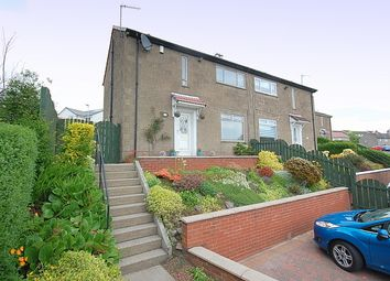 Thumbnail 3 bed semi-detached house for sale in Craigs Avenue, Hardgate, Clydebank