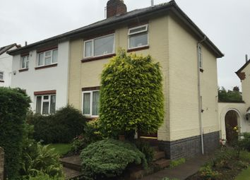 Thumbnail 3 bed semi-detached house to rent in Hallfields Lane, Rothley