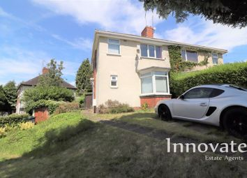 Thumbnail 3 bed semi-detached house for sale in Alexander Road, Bearwood, Smethwick